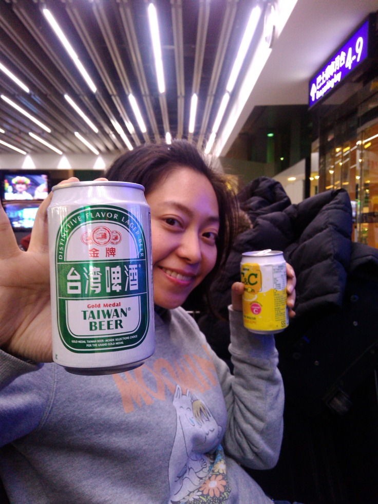 Famous Taiwan Beer
