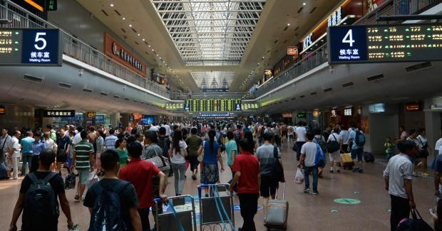 Beijing Xie1