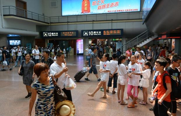 Beijing Xie2