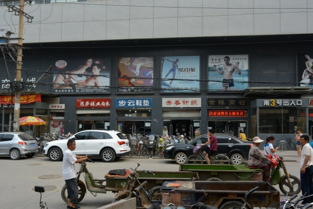Streets of Shijiazhuang