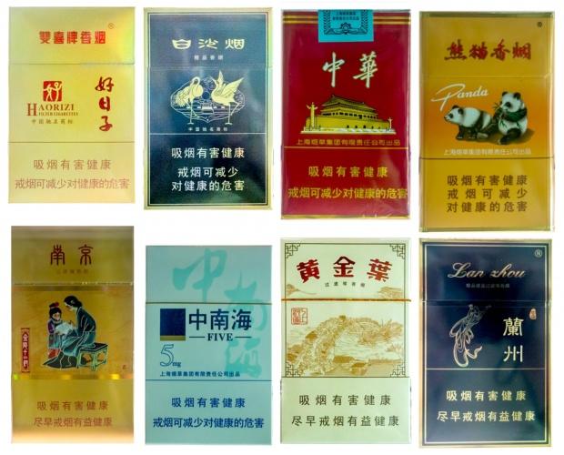 Chinese Ciggs